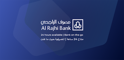 تعلم طريقة فتح حساب استثماري لتداول الاسهم السعودية لدى مصرف الراجحي وبنك البلاد خطوة بخطوة مدونة المسبار
