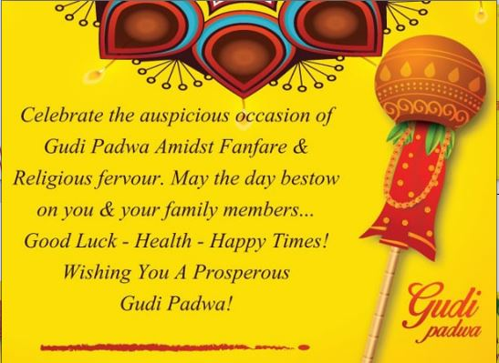 gudi-padwa-wishes-and-images,gudi-padwa-sms-in-marathi
