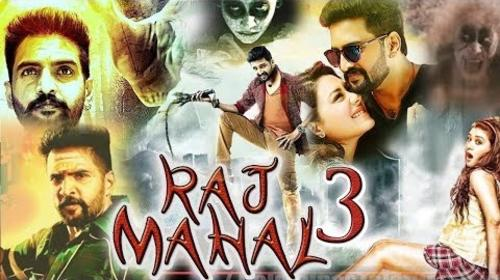 Raj Mahal 3 (Dhilluku Dhuddu) 2017 New R