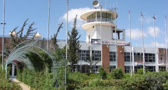 مطار تعز الدولي Taiz International Airport