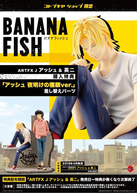 "Figuras: Imágenes del ARTFX J de Ash Lynx y Eiji Okumura de ""Banana Fish"" - Kotobukiya"