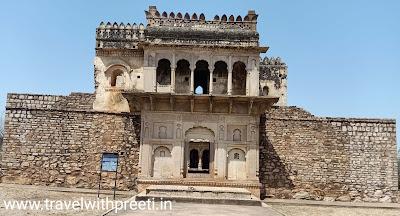 कालिंजर का किला मध्य प्रदेश - Kalinjar ka kila Madhya Pradesh