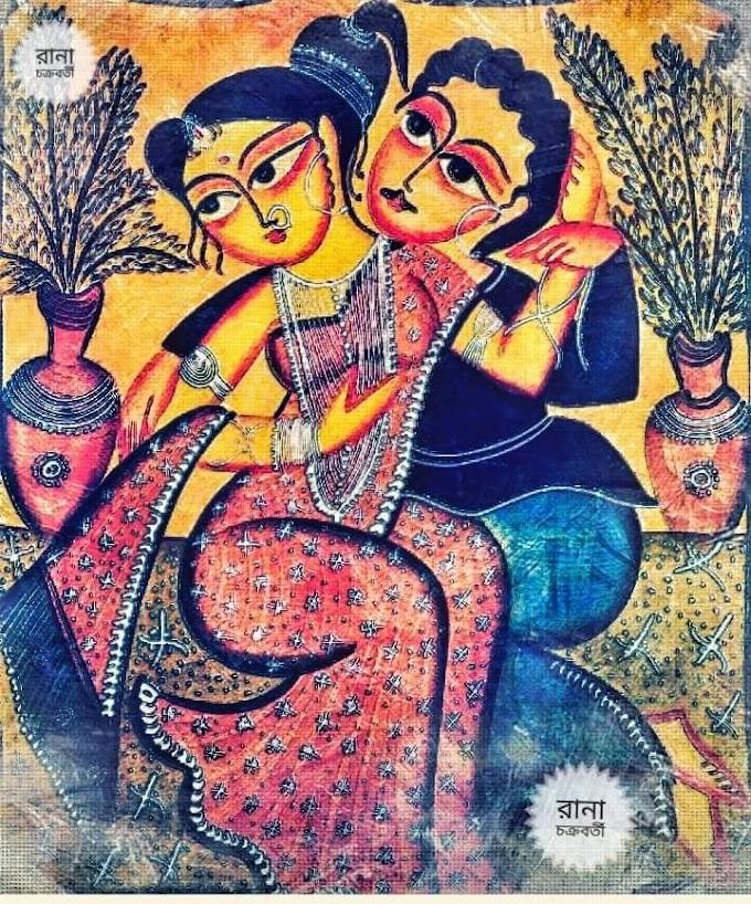 পতিতাবৃত্তির উৎসের সন্ধানে। । রানা চক্রবর্তী
