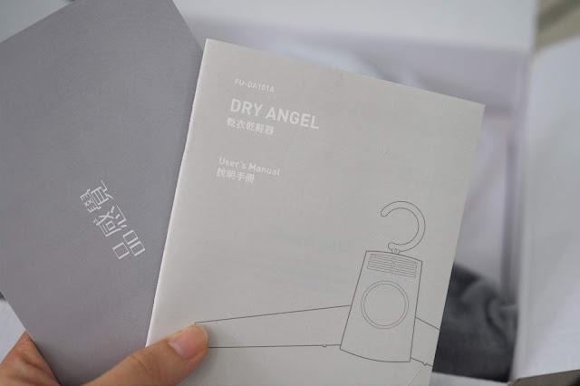 Futurous Dry Angel myfeel