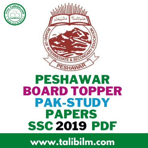 Peshawar Board Topper Pakistan-Studies Papers SSC