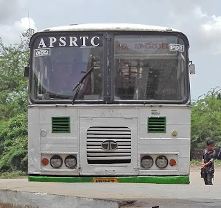 how to plan for tirupati darshan, tirupati bus