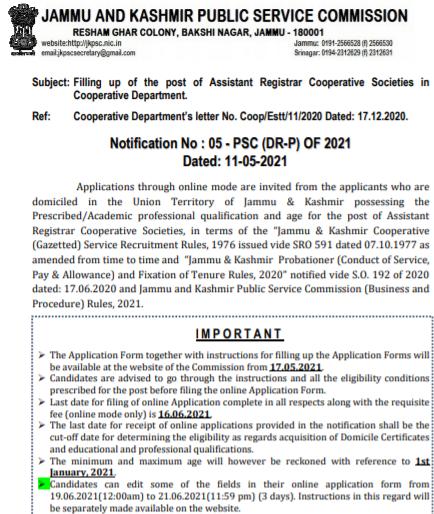 J&K ARCS Job 2021 Apply Online