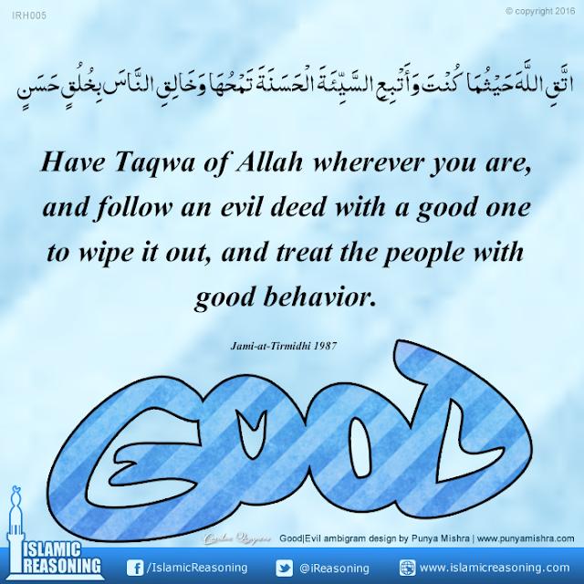 Hadeeth: Have taqwa of Allah wherever you are | Islamic Reasoning Designs