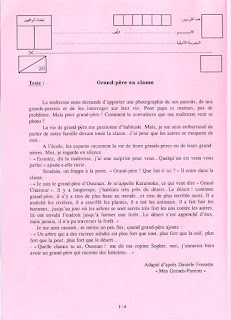 35886232 1633490000094090 4672869833308635136 n - إختبارات اليوم الثاني نموذجي سيزيام مع الإصلاح فرنسية و إيقاظ