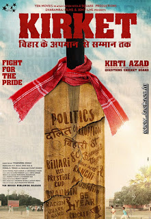Kirket First Look Poster 1