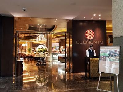 مطعم إليمنتس