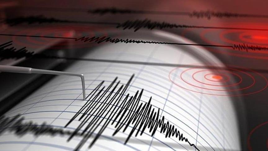 İstanbul'da Meydana Gelen Deprem Mudurnu'dan da Hissedildi