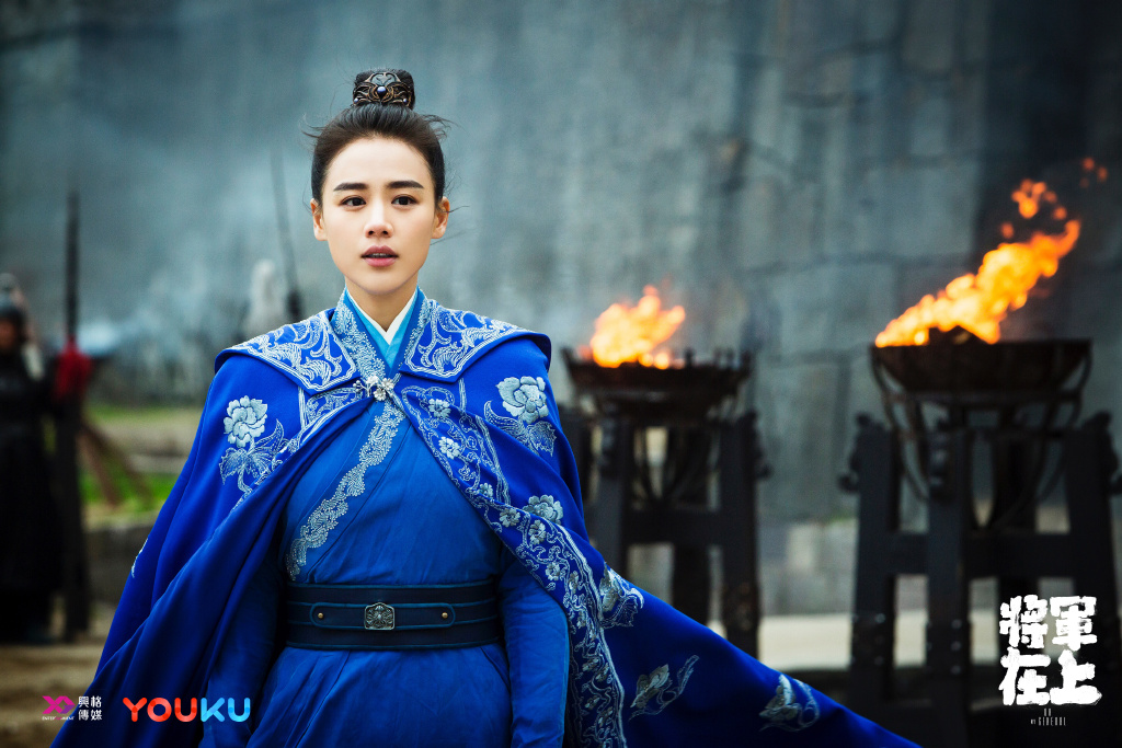Oh My General (2017) - DramaPanda