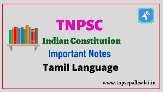 India Constitution Important Study Material