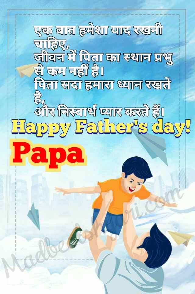 fathers day text images