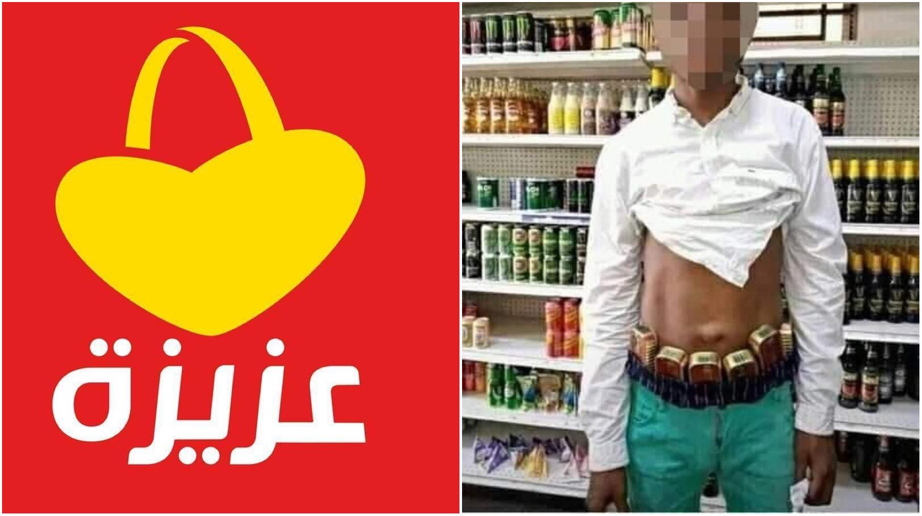 بالصور: الحكم ب 3 أشهر سجنا بعد القبض على كهل بصدد سرقة 12 حكة سردينة من مغازة عزيزة