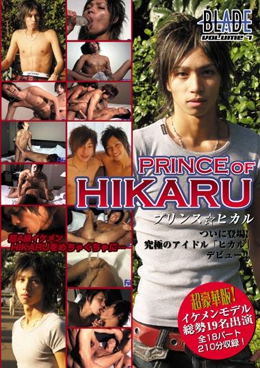 Future Movie Blade Vol.7 Prince Of Hikaru