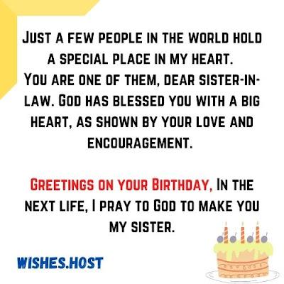 birthday wishes for bhabhi from nanad