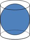 Contoh soal bola dalam tabung