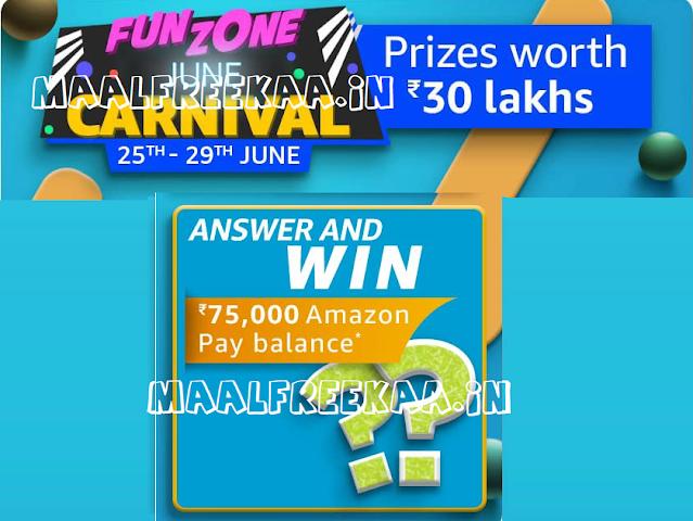 Amazon Carnival Contest Win Prizes
