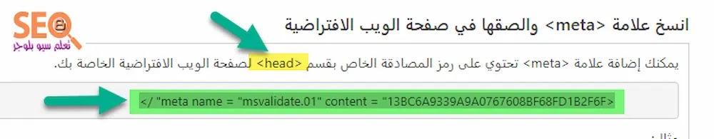 طريقة اعداد مدونة بلوجر للسيو وتصدر نتائج محركات البحث