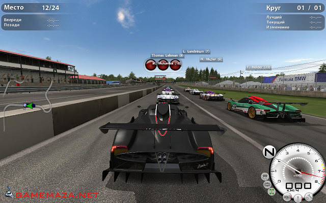 Race-Injection-PC-Game-Free-Download
