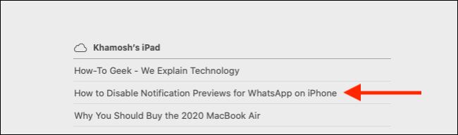 انقر فوق علامة التبويب iCloud