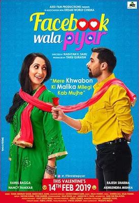 Facebook Wala Pyaar 2019 Hindi 720p HDRip 850mb