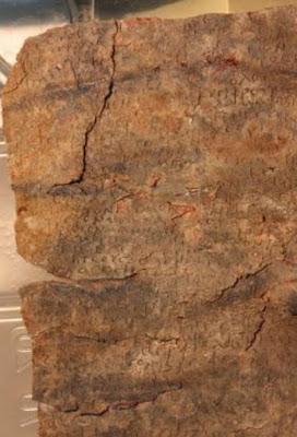 Η «Κατάρα του Χορευτή» αποκρυπτογραφήθηκε στο Ισραήλ