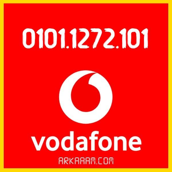 رقم فودافون 01011272101