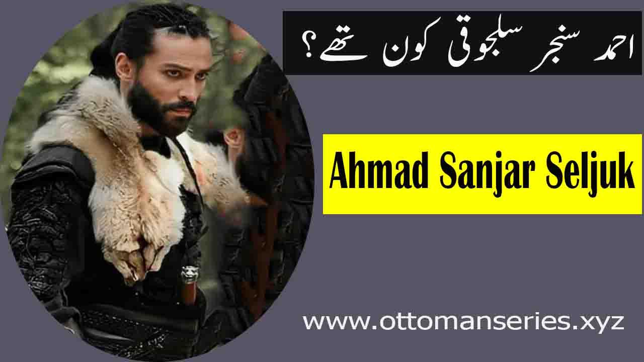 Ahmad_Sanjar_Seljuk