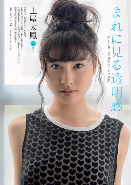 土屋太鳳 Tsuchiya Tao Weekly Playboy No 39-40 2015 Images