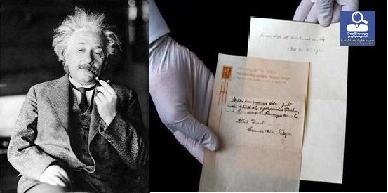 ألبرت أينشتاين 'نظرية السعادة' جلب 1.56 مليون دولار