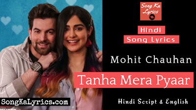 tanha-mera-pyaar-lyrics