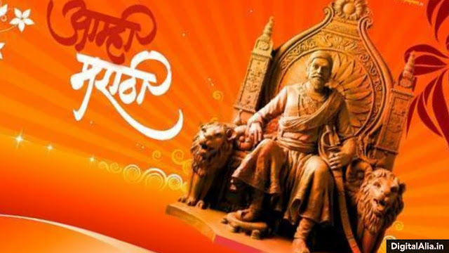 shivaji maharaj hd 3d wallpaper