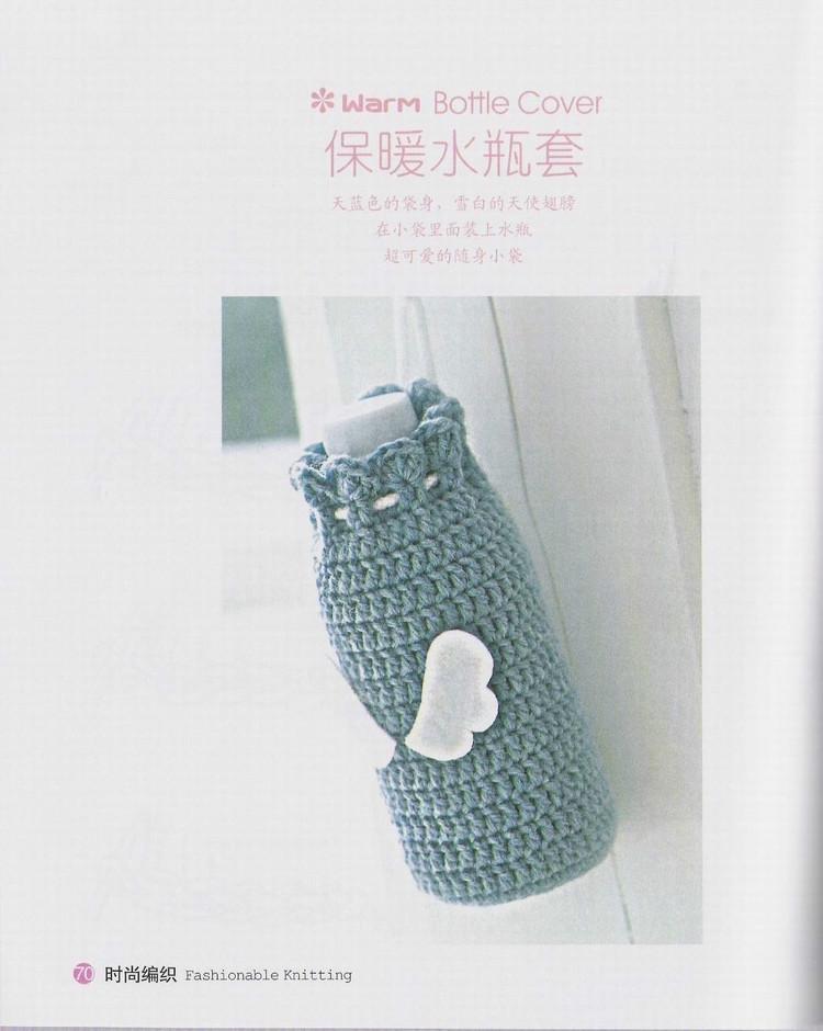 Bolsa de Crochet para Botellas