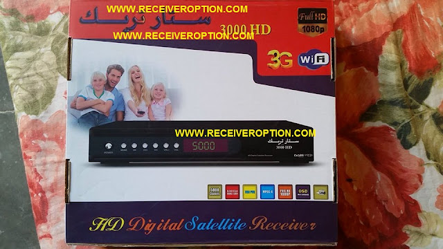 STAR TRACK 3000 HD RECEIVER BISS KEY OPTION