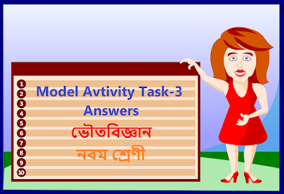 Physical Science Model Activity Task-3 Answers