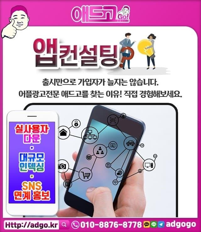 김포광고마케팅전략