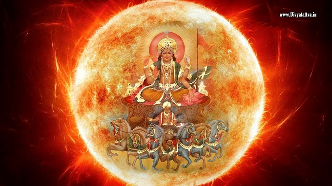 Sun God Wallpaper Surya Dev Background Images Lord Surya Dev Wallpapers, Surya Narayana pictures And HD images Of Sun God