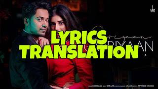 Goriyaan Goriyaan Lyrics Meaning/Translation in Hindi (हिंदी) – Romaana | Jaani | B Praak