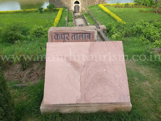 Information about Kapoor Tal Mandu