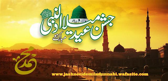 ملک الموت علیہ السلام کا اجازت طلب کرنا: Malakal Mout Ka Ijazat Talab Karna