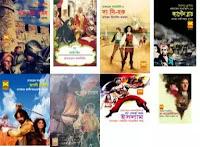 rafael sabatini bangla books collection