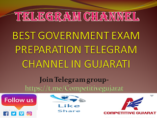 COMPETITIVE GUJARAT: BEST GOVERNMENT EXAM PREPARATION TELEGRAM