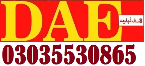 DAE 1 year and 2 year Punjab Government approved Diploma30355308653219606785IPATS