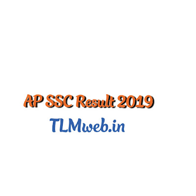 10th class result AP 2019
