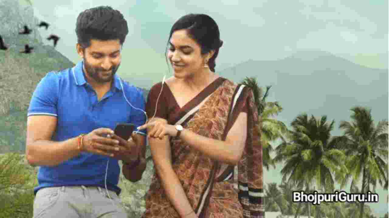 Tuck Jagadish Movie Download Tamilrockers