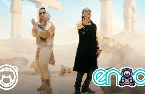 No Se Da Cuenta | Ozuna & Daddy Yankee Lyrics