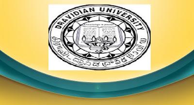 Manabadi DU Degree Time Table 2018 Download, Dravidian University UG Time Table 2018